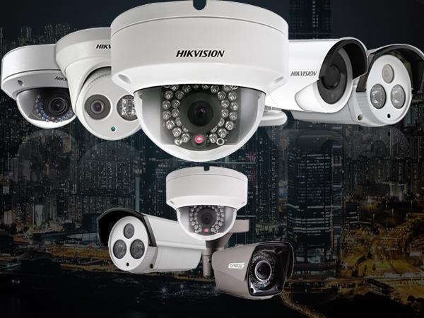 Rekomendasi Merk CCTV Terbaik 2018